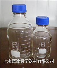 Schott-Duran藍蓋試劑瓶-上?,F貨021-56902220 250ML/500ML/1000ML
