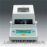 sartorius賽多利斯水分測定儀MA35 MA150 MA100 sartorius賽多利斯水分測定儀MA35 MA150 MA100