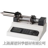 LSP01-1BH蘭格單通道高壓注射泵 LSP01-1BH