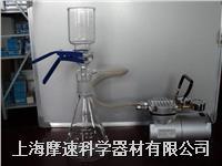 MSL-20真空壓力兩用泵,無油靜音隔膜泵,正壓5-7BAR,負壓600mmHG