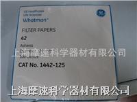 1442-125 WHATMAN 42號濾紙12.5CM直徑實物照 1442-125
