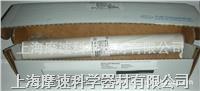 PALL印跡膜(轉印膜)66485 BioTrace NT 硝酸纖維素轉印膜0.2UM 66485