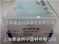 美國進口油品清潔度檢測專用膜NNG025100 1.2UM 25MM直徑 100片裝實物照片HPCA 1198909  NNG025100
