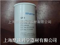 whatman含無機黏合劑玻璃微纖維濾紙GF9 10370202實物 10370202