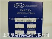7204美國PALL Pallflex過濾膜TISSUQUARTZ 2500QAT-UP 8*10IN PM2.5專用濾紙 7204