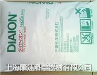 日本三菱DIAION離子交換樹脂SA10ALLP SA10ALLP