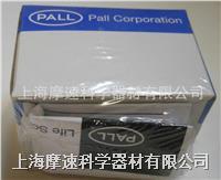 美國PALL P/N 66213 A/C型玻璃纖維過濾膜片25MM 1UM 100片 66213