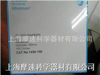 WHATMAN硬化低灰定量濾紙50# 1450-150 1450-150