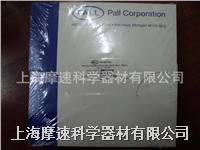 美國PALL 聚丙烯深層過濾膜10UM直徑142MM貨號60341原貨號61720 60341