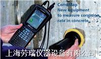 腐蝕速率測試儀 CorroMap