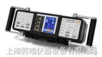 A1040 MIRA 混凝土超聲斷層掃描儀 A1040  MIRA