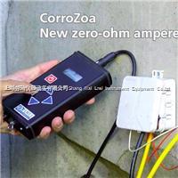 CorroZOA手持式數據采集儀 CorroZOA