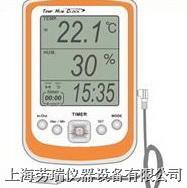 DHT-1數字溫濕度計 DHT-1