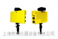 非接觸式微波索力快速檢測儀 IICC-NMCFM