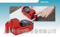 數字路面標線測厚儀 ZMM5000