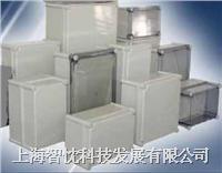 防水電氣盒
