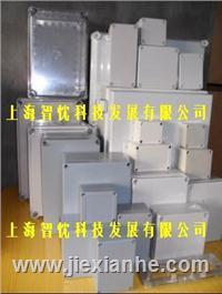 防水防塵防腐防爆接線盒控製箱 ABS192813,AL162609,200X300X120