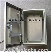 防水防塵防腐防爆接線盒控製箱