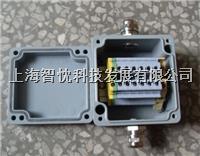 防水接線端子盒