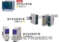 YAMATAKE山武 溫控器 調節器 SDC系列  SDC系列