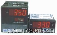 (横河)YOKOGAWA--温控器|温控仪表 UM系列--UM330
