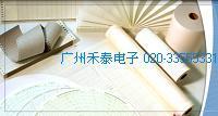 HITACHI 記錄紙