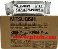 MITSUBISHI三菱 視頻紙 CK700+PK700 CK700+PK700