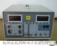 充電器檢測儀