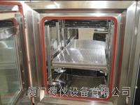 廈門德儀設備公司是一家專業生產銷售批發冷熱試驗箱廠家