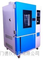 濕熱老化實驗機 DEJC-500L