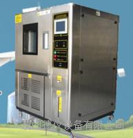 高性能濕熱老化測試箱800L DEJS-800C