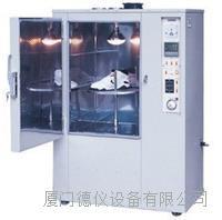 紫外線耐黃變老化實驗箱 DE-H400UA