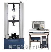 電腦材料實驗機價格 DEW-50C
