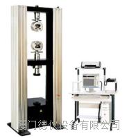 微機材料力實驗機價格 DEW-100A