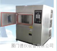 兩廂式溫度沖擊箱