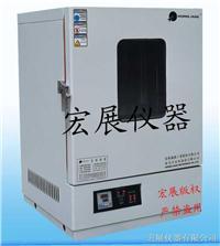 高温试验箱 CS101-3EB