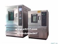 高低温湿热试验箱,湿热试验箱 RG-80