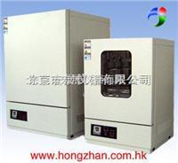 HLC鼓风干燥箱/恒温干燥箱 ----