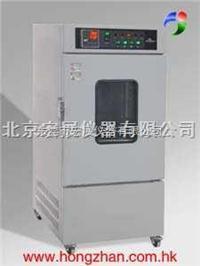 厂家直销品牌威尼斯网站网址LP-80U经济型低温调温试验箱 ----