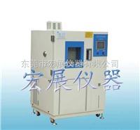 供应新款高品质产品UP-225U可程控高低温交变湿热试验箱 ----