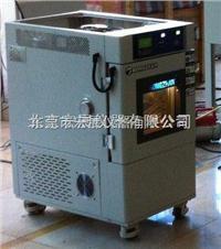 供应台式型温度(湿度)试验箱 SHU-221