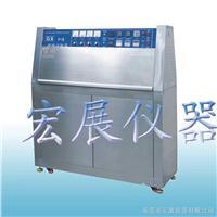 紫外线加速老化试验箱 Q8/UV3