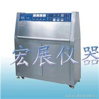 荧光紫外线耐候试验箱 Q8/UV3
