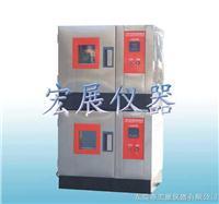三层式恒温恒湿试验箱,复层式威尼斯网站网址,双层式高低温试验箱 RD-80-3P