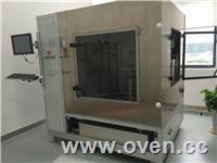 IPX9K高压喷水试验箱,外壳防护检测设备,IPX防护等级试验箱 HRT