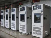 北京紫外光老化试验箱