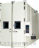 电池高低温交变试验箱