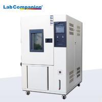 高低温(湿热)试验箱 PLATINUM系列