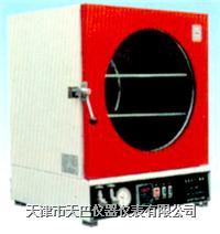 电热鼓风干燥箱DZG-403 DZG-403
