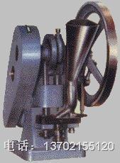 单冲压片机TDP-5型 TDP-5